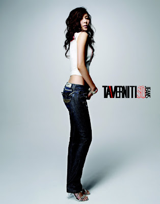 Kim Ha-neul sells jeans too