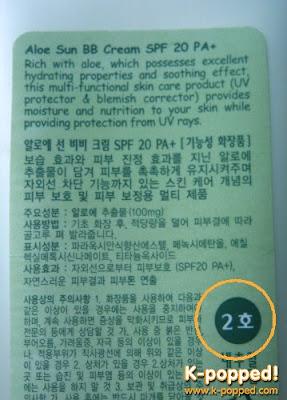 Skin Food's Aloe Sun BB Cream