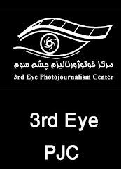 نمايشگاه دايمي عكس چشم سوم