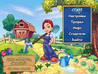 скачать игру farmсraft