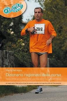 Dizionario ragionato della corsa