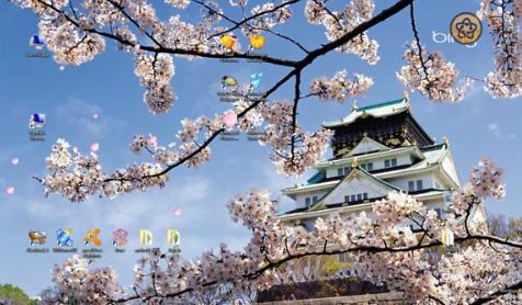 wallpaper mac hd. pictures Mac HD wallpaper wallpaper mac hd. cool wallpapers for mac hd.