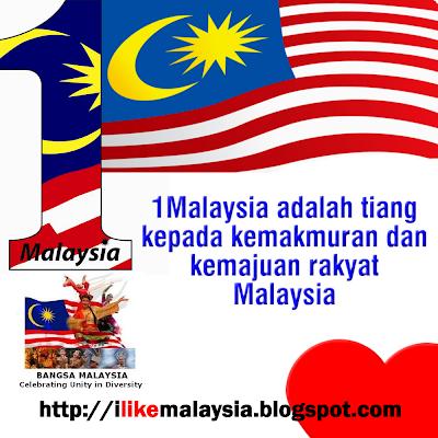 i like malaysia gambar 1 malaysia