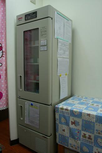 日本原裝進口醫療級的疫苗專用冰箱