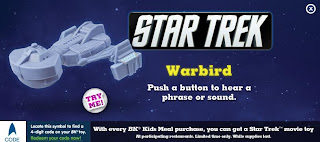 Burger King Star Trek Kids Meal Toy Promotion 2009 - Klingon Warbird