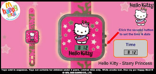 McDonalds Hello Kitty Watches Promotion 2009 - Starry Princess