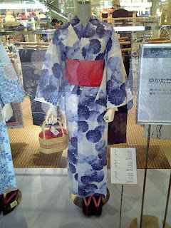 yukata in department store