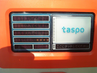touch panel for taspo card