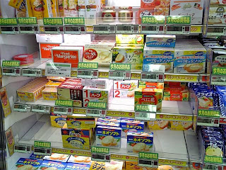 there is no butter in the supermarket