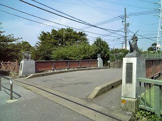 tarobashi