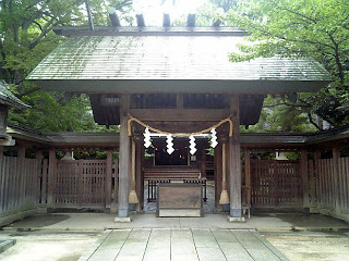 outer shrine of the shrine