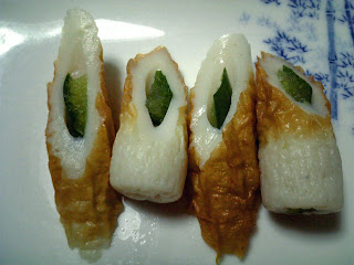 chikuwa with cucumber