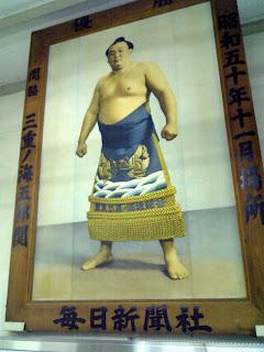 picture of Mieno Umi