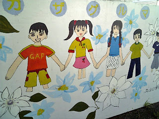 wall painting by elementaly school pupils