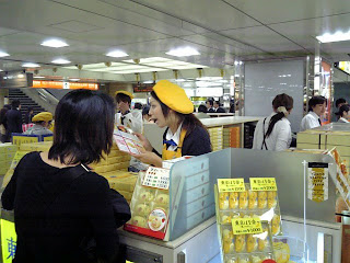tokyo banana shop