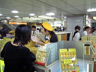tokyo banana shop