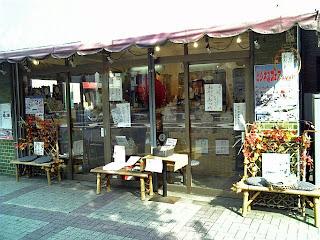 souvenir store in ryogoku