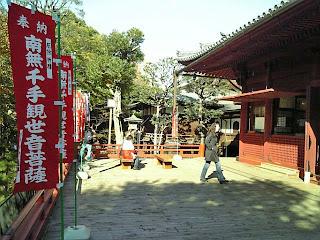 kiyomizu-kannondo