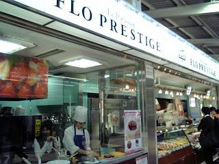 FLO PRESTIGE Akihabara-Kiosk