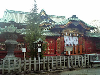 karamon(chinese style gate)