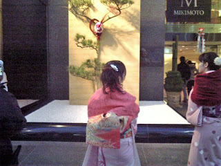 new year's decoration at Mikimoto