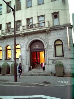 yonei building