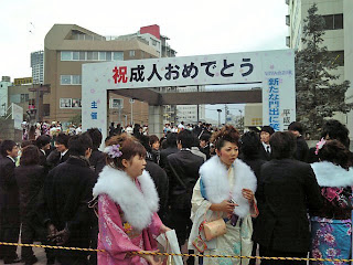 in front of the hall which the ceremony is held