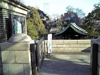 hijiri gate