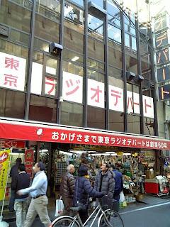tokyo radio depart