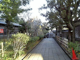 pass way in yushima seido
