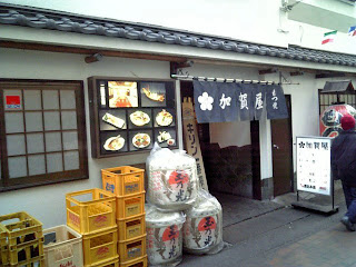 izakaya on the alley