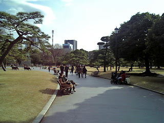 Imperial palace plaza