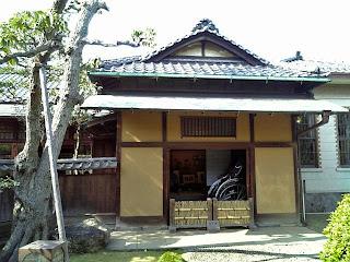 yamamoto-tei