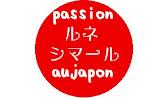 Passion ルネ・シマール Au Japon
