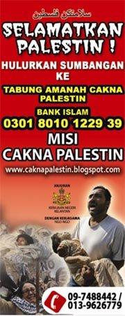 Banting Cakna Palestin