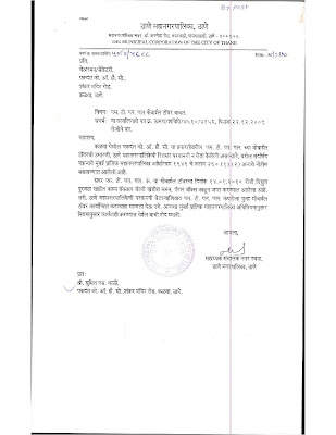 Mobile tower grievance forum february 2010 thane municipality letters order for removal of mobile towers spiritdancerdesigns Choice Image