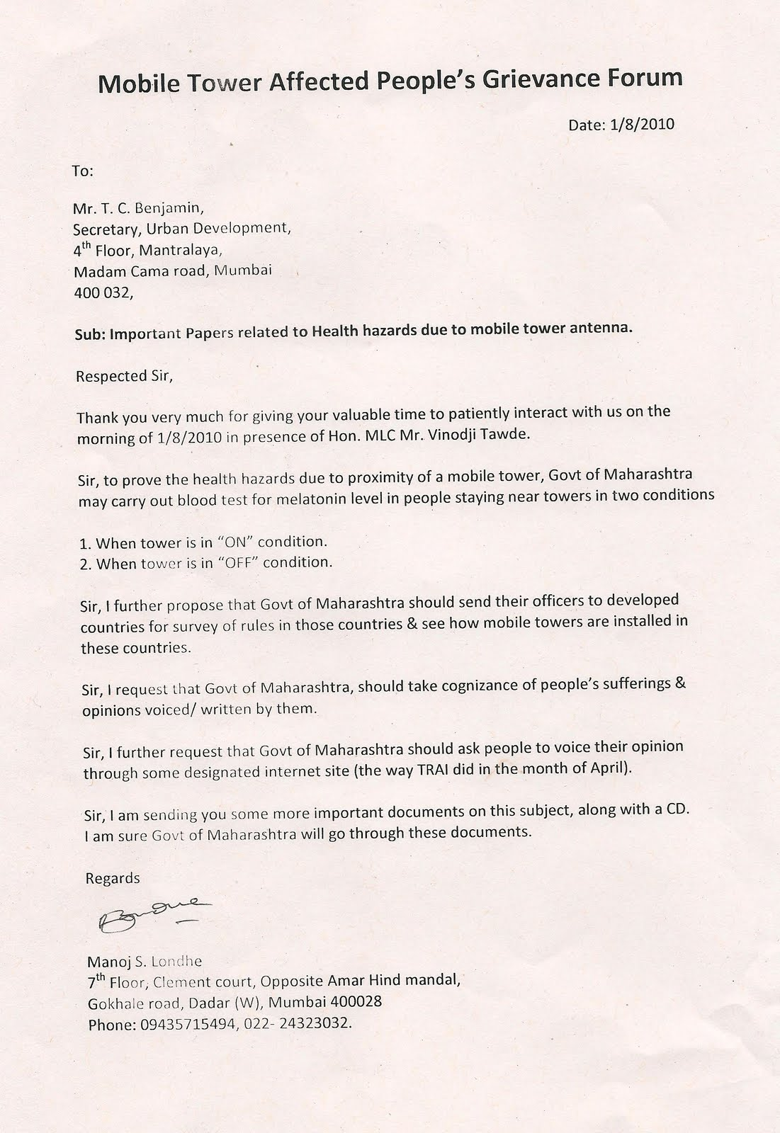 objection letter for noc open noc resume examples free