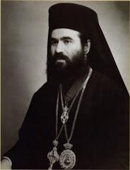 + Μητροπολίτης Αιτωλίας και Ακαρνανίας Θεόκλητος    (1920-2007)