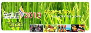 Malaysian Agriculture, Horticulture and Agrotourism Show