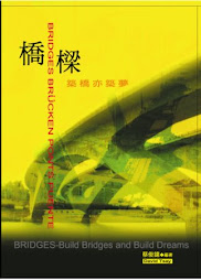 "My book ""bridge"""