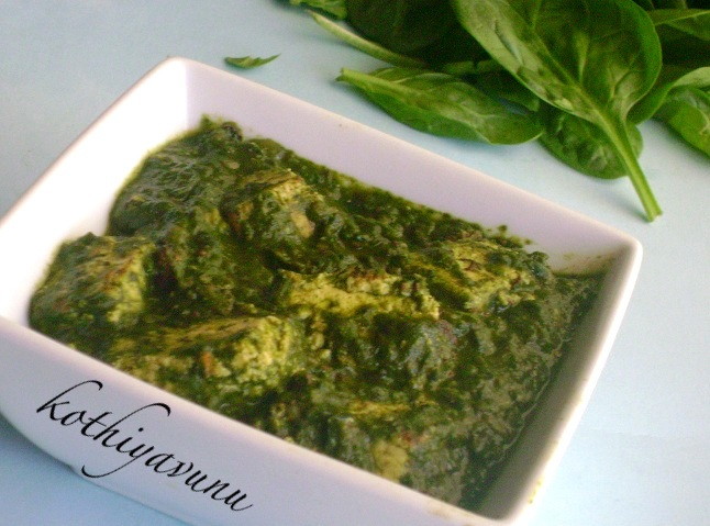 Palak paneer recipe sag paneer recipe spinach indian cottage palak paneer recipe sag paneer recipe spinach indian cottage cheese gravy recipe forumfinder Gallery