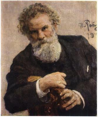 Портрет писателя в г короленко 1853 1921