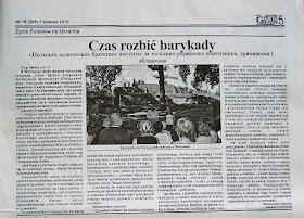 Czas rozbić barykady II
