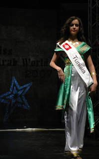 Miss tunisia photos
