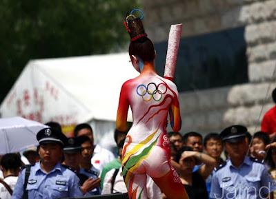 festival olympique de Yangji