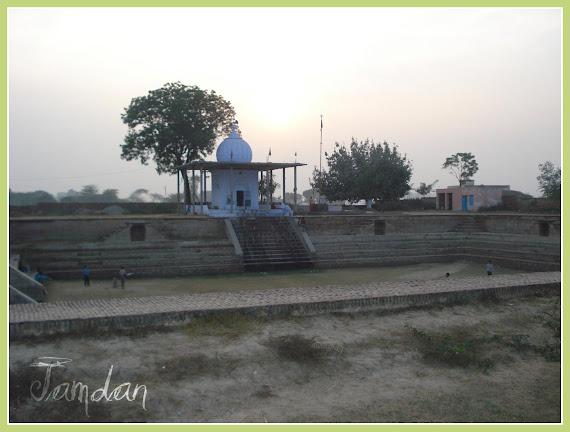 Shiv Mandir 'n' Sarovar