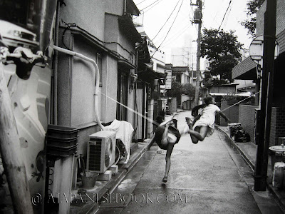 Donlon Books   Photo-Theater Tokyo Elegy by Nobuyoshi Araki