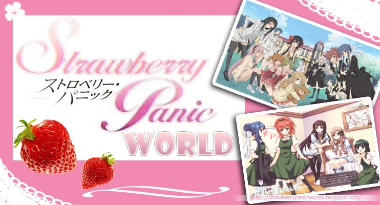 strawberry panic! world