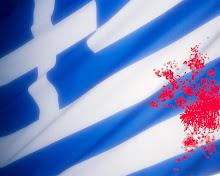 ΗΜΕΡΟΛΟΓΙΟ ΠΕΡΙΘΩΡΙΟΥ. ΕΓΓΡΑΦΗ #30 (ΠΕΜΠΤΗ, 28.Χ.2010)