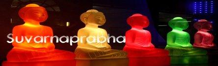 Suvarnaprabha's blog
